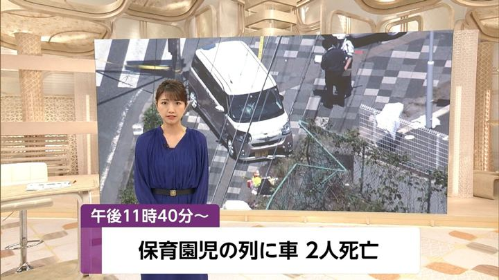2019年05月08日三田友梨佳の画像01枚目