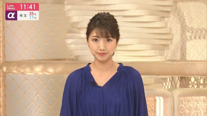 2019年05月08日三田友梨佳の画像08枚目