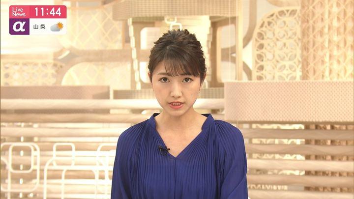 2019年05月08日三田友梨佳の画像09枚目