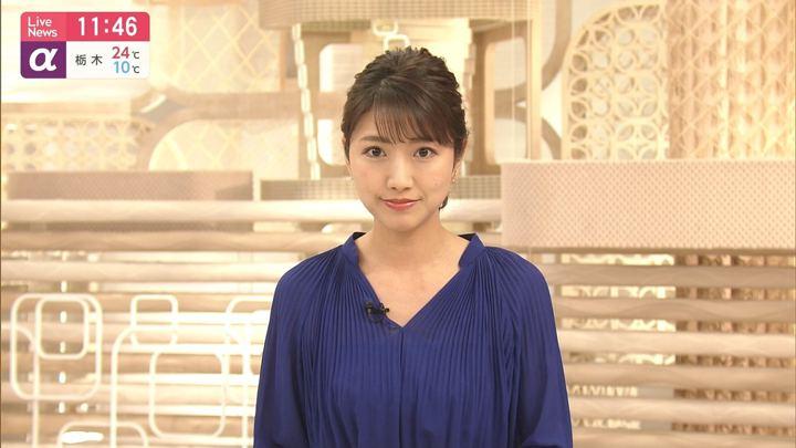 2019年05月08日三田友梨佳の画像10枚目