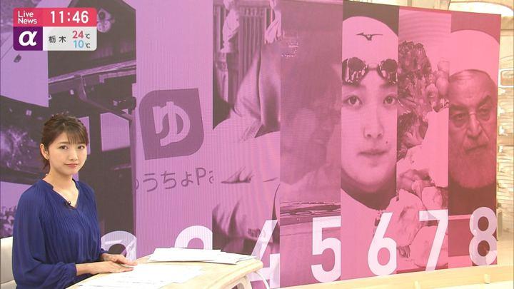 2019年05月08日三田友梨佳の画像11枚目