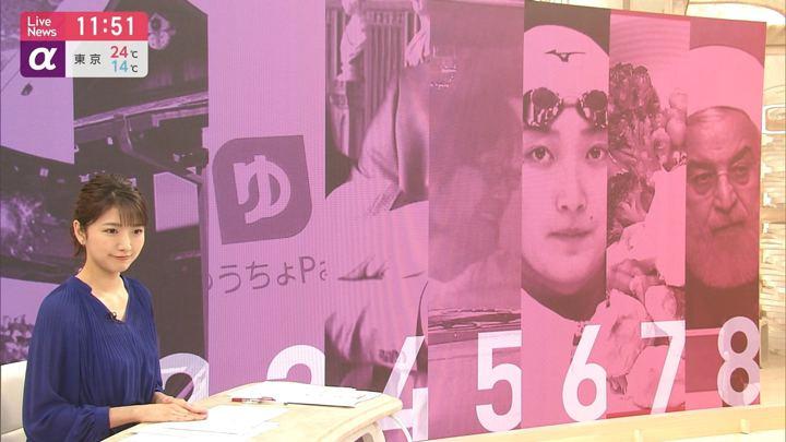 2019年05月08日三田友梨佳の画像15枚目