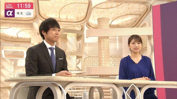 2019年05月08日三田友梨佳の画像18枚目