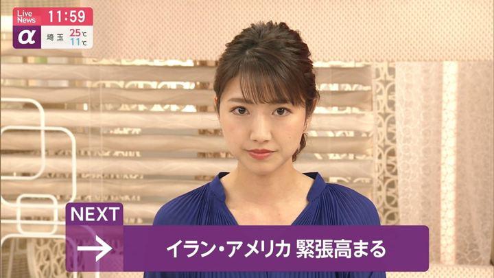 2019年05月08日三田友梨佳の画像19枚目