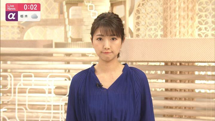 2019年05月08日三田友梨佳の画像21枚目
