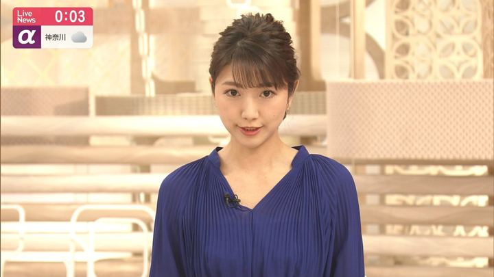 2019年05月08日三田友梨佳の画像22枚目