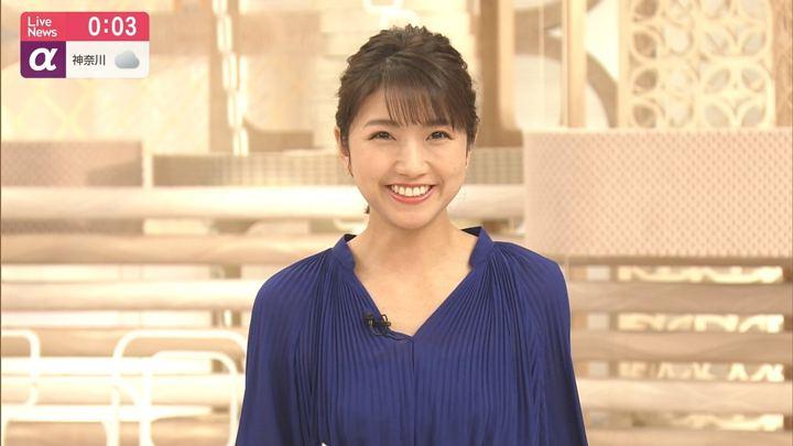 2019年05月08日三田友梨佳の画像23枚目