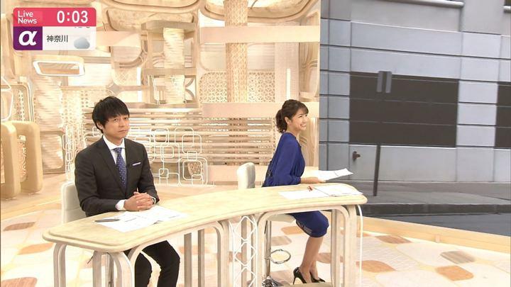 2019年05月08日三田友梨佳の画像24枚目