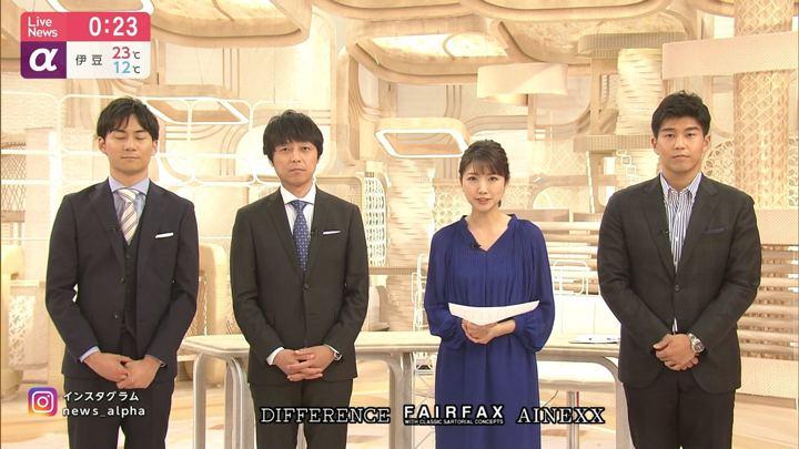 2019年05月08日三田友梨佳の画像29枚目