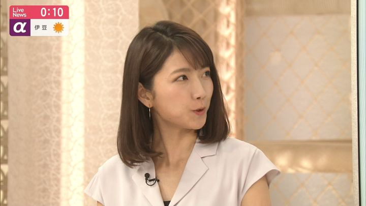 2019年05月09日三田友梨佳の画像22枚目