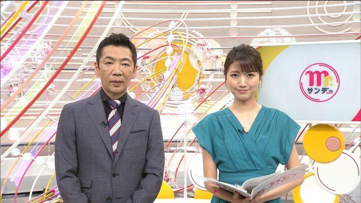 2019年05月12日三田友梨佳の画像03枚目