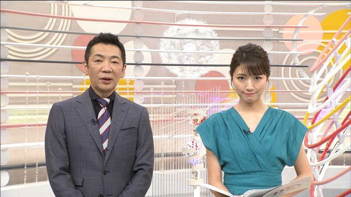 2019年05月12日三田友梨佳の画像05枚目