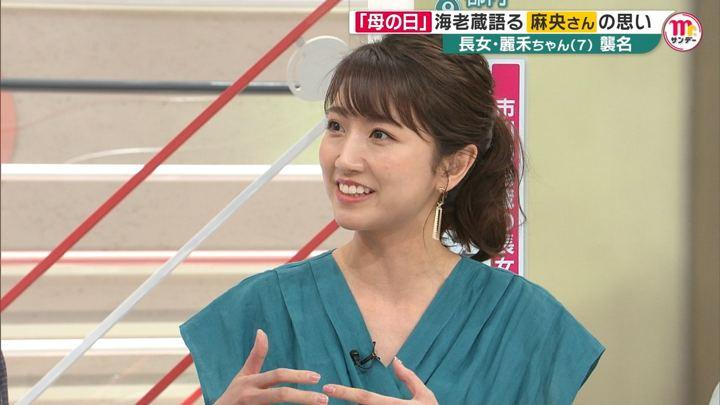 2019年05月12日三田友梨佳の画像07枚目