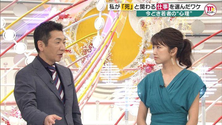 2019年05月12日三田友梨佳の画像10枚目