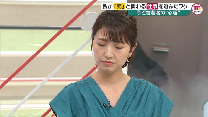 2019年05月12日三田友梨佳の画像12枚目