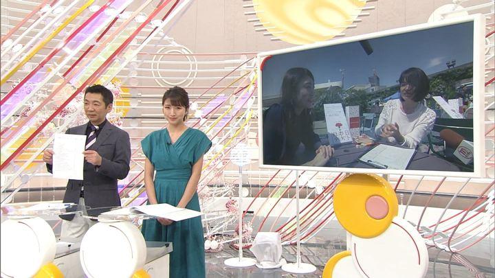 2019年05月12日三田友梨佳の画像15枚目