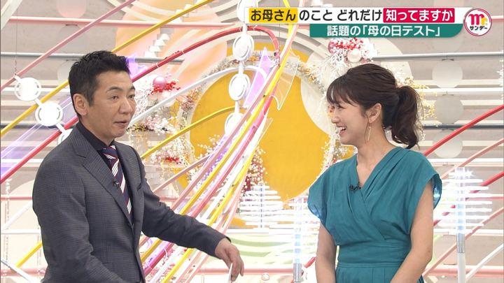 2019年05月12日三田友梨佳の画像16枚目