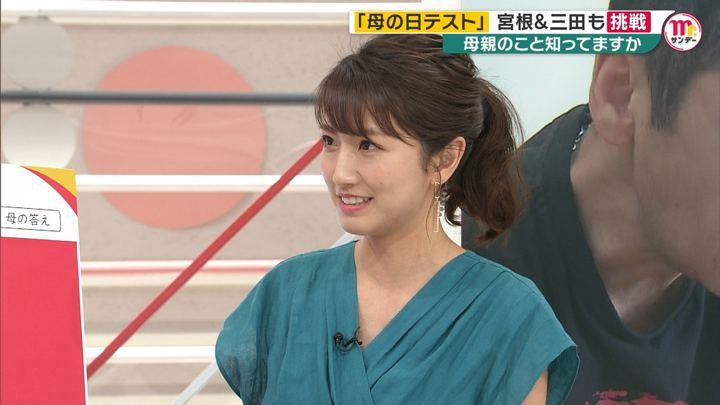 2019年05月12日三田友梨佳の画像17枚目