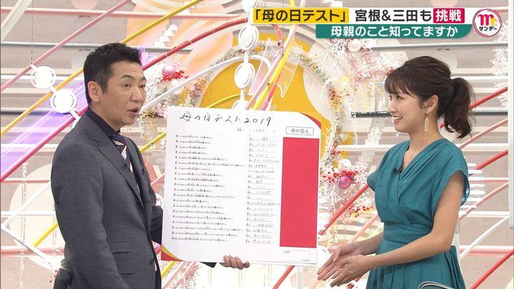 2019年05月12日三田友梨佳の画像18枚目