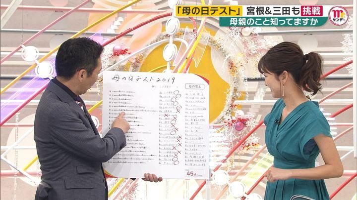 2019年05月12日三田友梨佳の画像20枚目