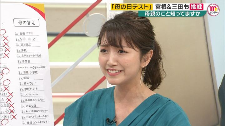 2019年05月12日三田友梨佳の画像25枚目