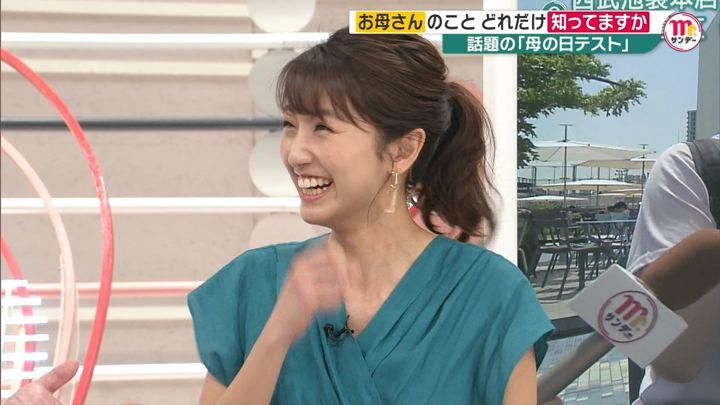 2019年05月12日三田友梨佳の画像28枚目