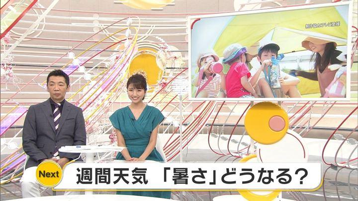 2019年05月12日三田友梨佳の画像29枚目