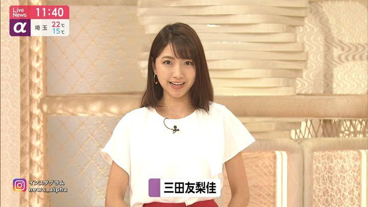 2019年05月13日三田友梨佳の画像05枚目