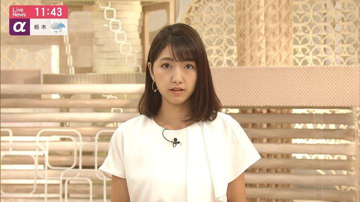 2019年05月13日三田友梨佳の画像07枚目