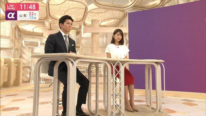 2019年05月13日三田友梨佳の画像08枚目