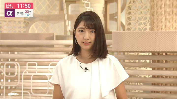2019年05月13日三田友梨佳の画像10枚目