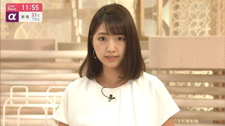 2019年05月13日三田友梨佳の画像15枚目