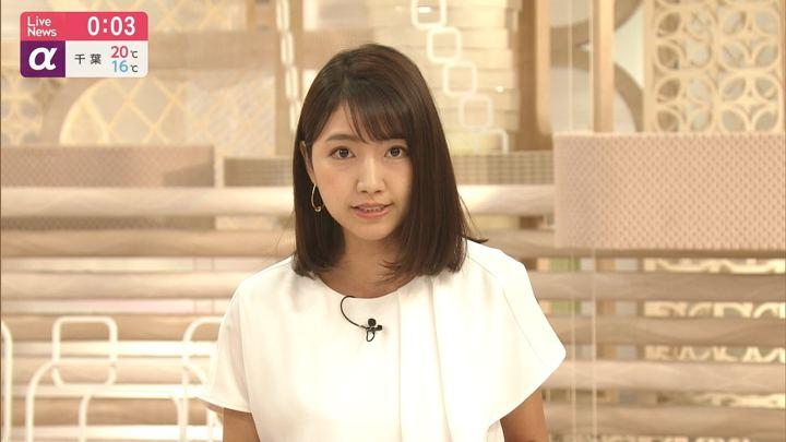 2019年05月13日三田友梨佳の画像22枚目