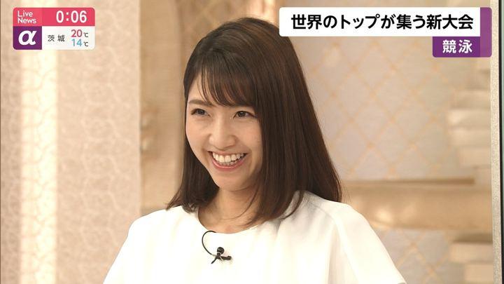 2019年05月13日三田友梨佳の画像26枚目