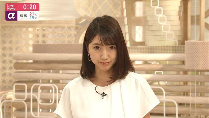 2019年05月13日三田友梨佳の画像28枚目