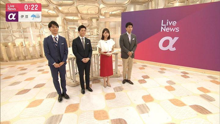 2019年05月13日三田友梨佳の画像29枚目