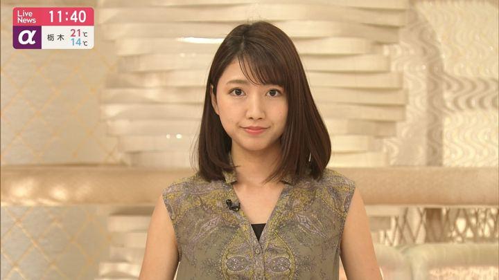 2019年05月14日三田友梨佳の画像04枚目