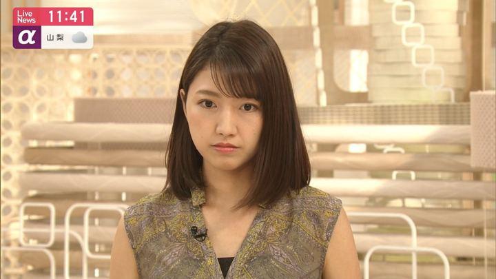 2019年05月14日三田友梨佳の画像05枚目