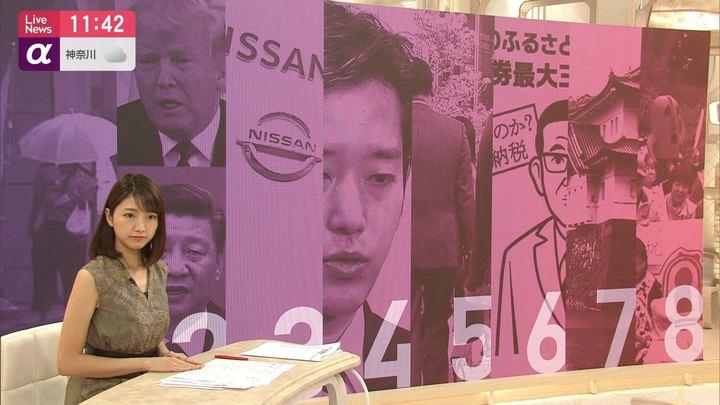 2019年05月14日三田友梨佳の画像06枚目