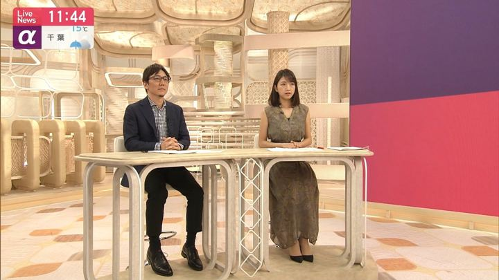 2019年05月14日三田友梨佳の画像07枚目