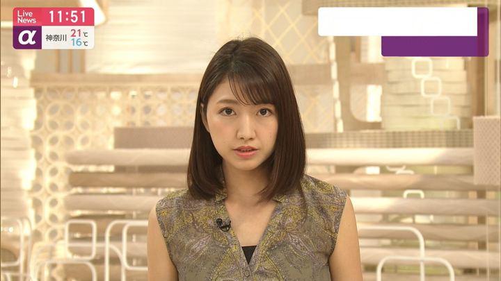2019年05月14日三田友梨佳の画像12枚目