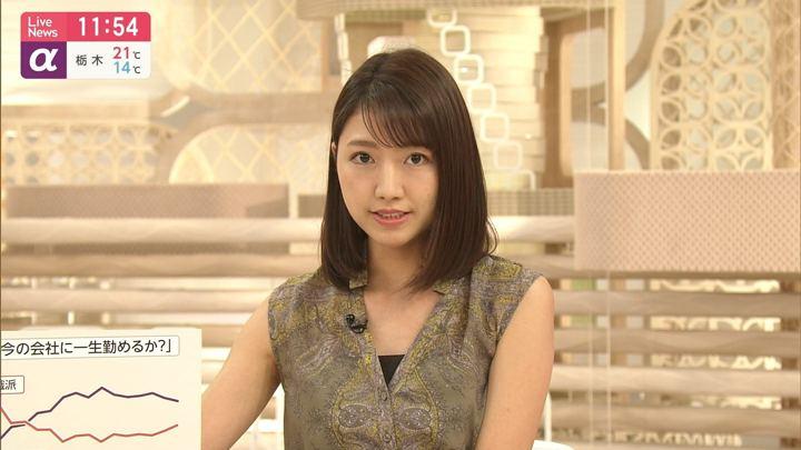 2019年05月14日三田友梨佳の画像14枚目
