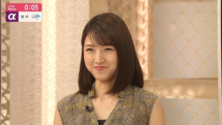2019年05月14日三田友梨佳の画像22枚目