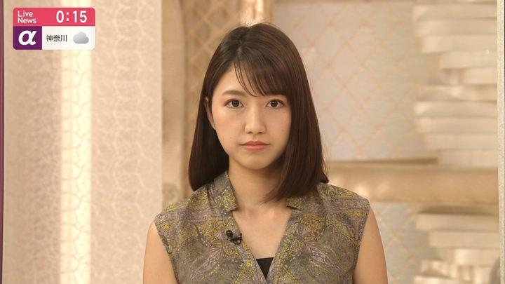 2019年05月14日三田友梨佳の画像27枚目
