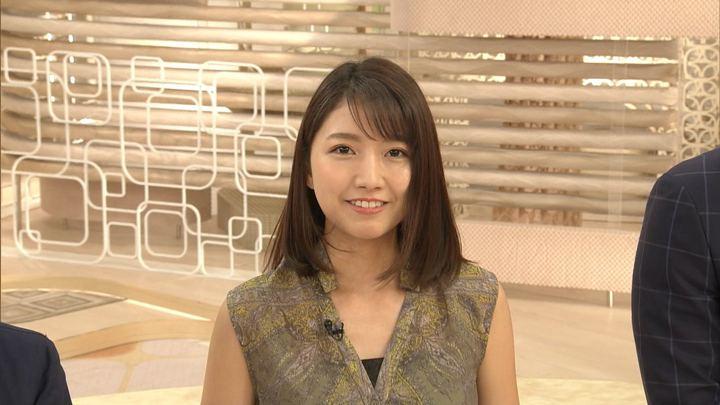 2019年05月14日三田友梨佳の画像31枚目