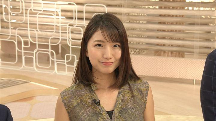 2019年05月14日三田友梨佳の画像33枚目