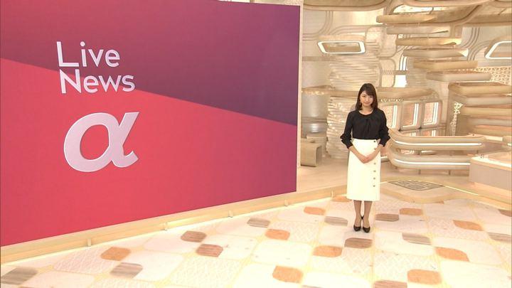 2019年05月21日三田友梨佳の画像04枚目