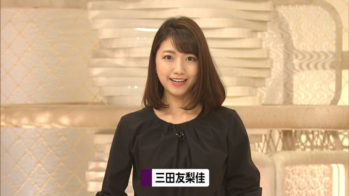 2019年05月21日三田友梨佳の画像05枚目