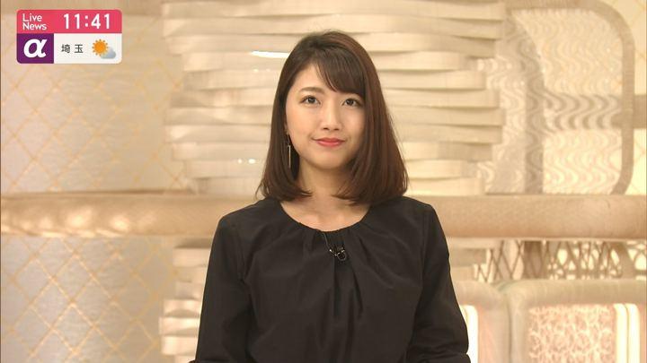 2019年05月21日三田友梨佳の画像07枚目