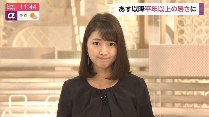 2019年05月21日三田友梨佳の画像09枚目